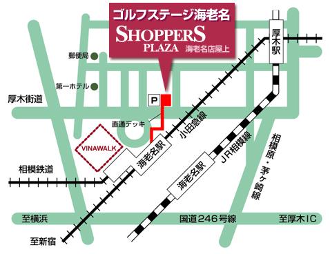 小田急線・相模鉄道線 海老名駅東口から徒歩2分!