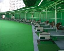 実績と信頼ある当社へゴルフ練習場の運営・管理をお任せください。