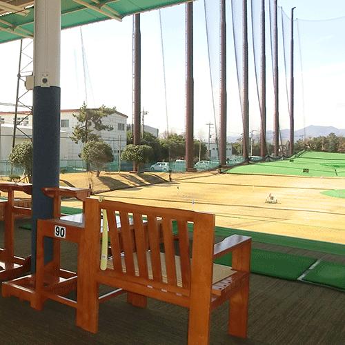 ゴルフステージ湘南